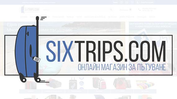 SixTrips.com с изцяло нов сайт!