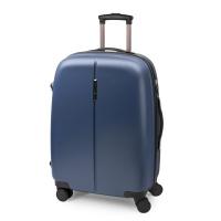 Син твърд куфар среден размер Gabol Paradise