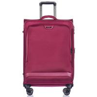 Куфар с голям обем 122 литра Puccini Copenhagen, червено вино