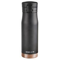 Голям двустенен термос Asobu Liberty с вакуумна изолация и заключващ бутон 500мл, в черен цвят