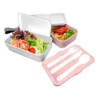 Розови кутии за храна 2бр. с прибори и херметическо затваряне Vin Bouquet Nerthus