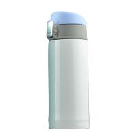 Малък бял термос за напитки Asobu Mini Diva 200мл