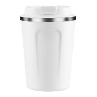 Двустенна термо чаша Asobu Cafe Compact 380мл, в бял цвят