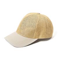 Лятна унисекс шапка с козирка HatYou, бежова