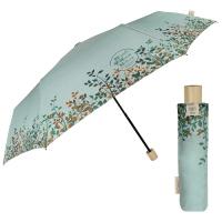 Стилен дамски син сгъваем чадър Perletti Green