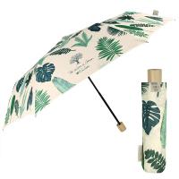 Дамски сгъваем чадър с тропически дизайн Perletti Green, екрю