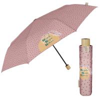 Дамски неавтоматичен чадър на точки Perletti Green, пепел от рози
